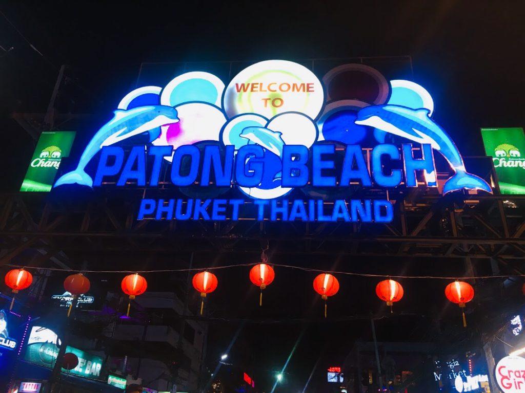 パトンビーチの繁華街を観光!