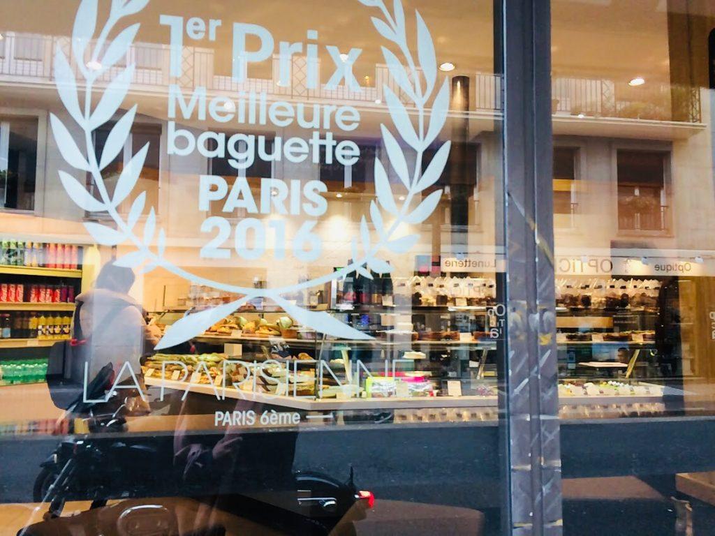 パリのクロワッサンがおすすめのパン屋
