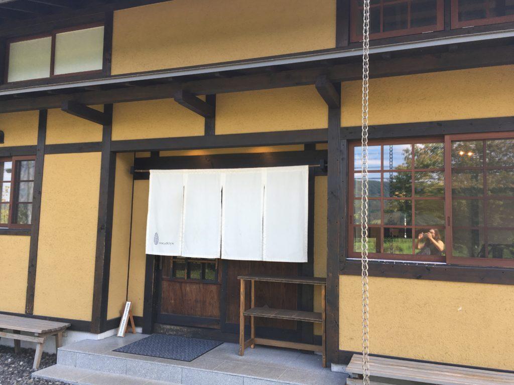 御厨の入り口。軽井沢でおすすめする朝食レストラン