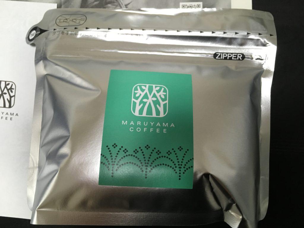 丸山珈琲のコーヒー豆お取り寄せ評価・口コミ