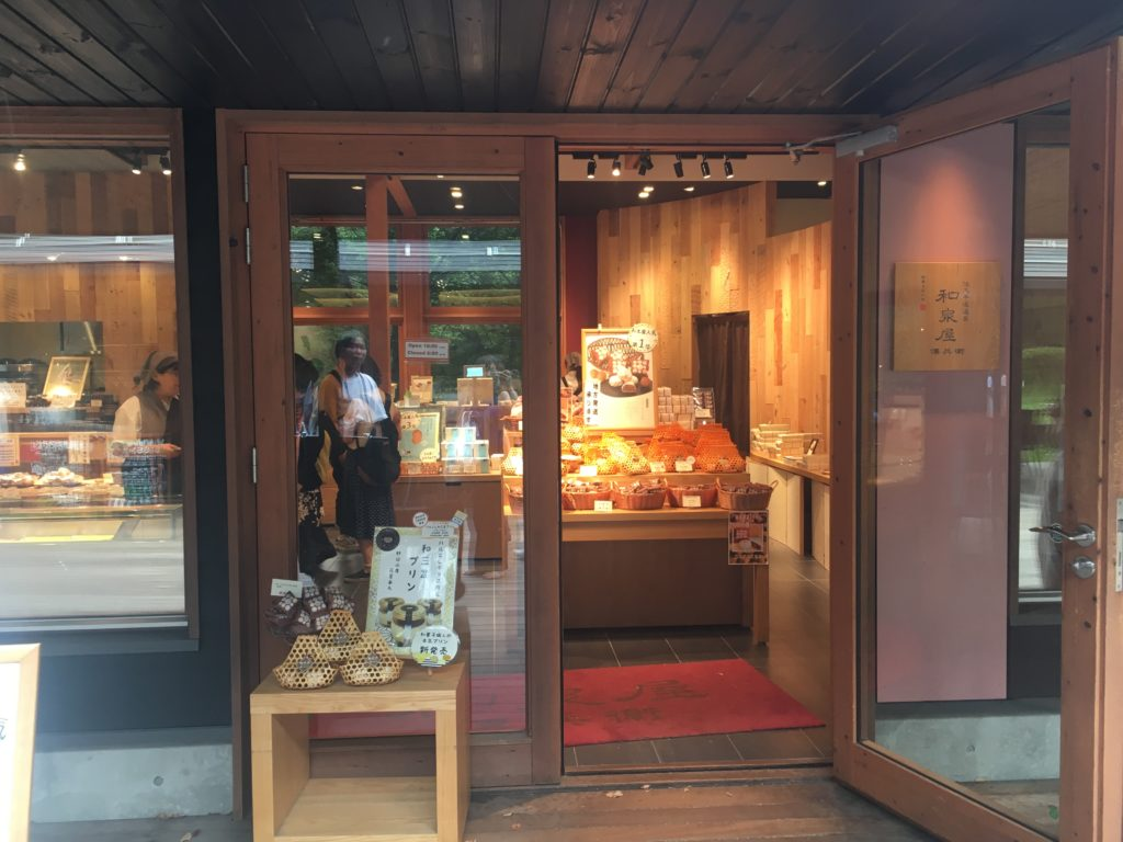 軽井沢のおすすめのお土産は和菓子も!