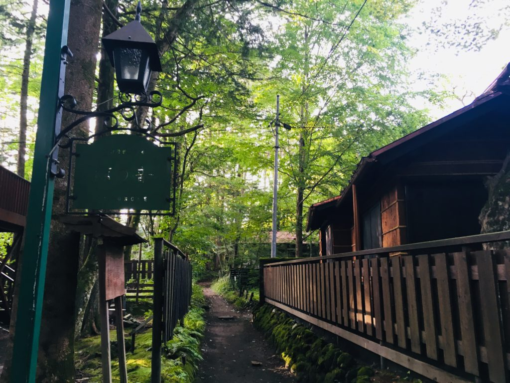 軽井沢サイクリングで行きたい犀星の径