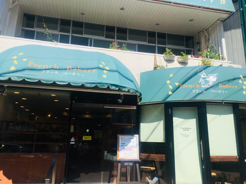 おすすめのベーカリーといえば軽井沢のフランスベーカリー