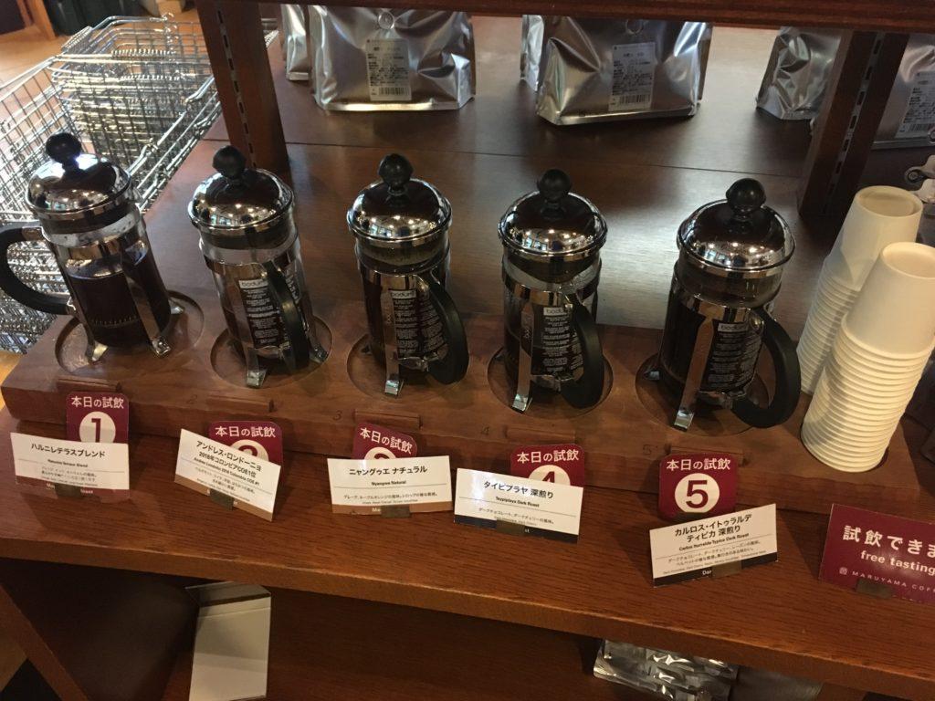 軽井沢おすすめの丸山珈琲ではお土産選びのための試飲も!
