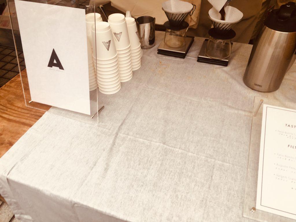 東京コーヒーフェスティバルのAKITO COFFEE