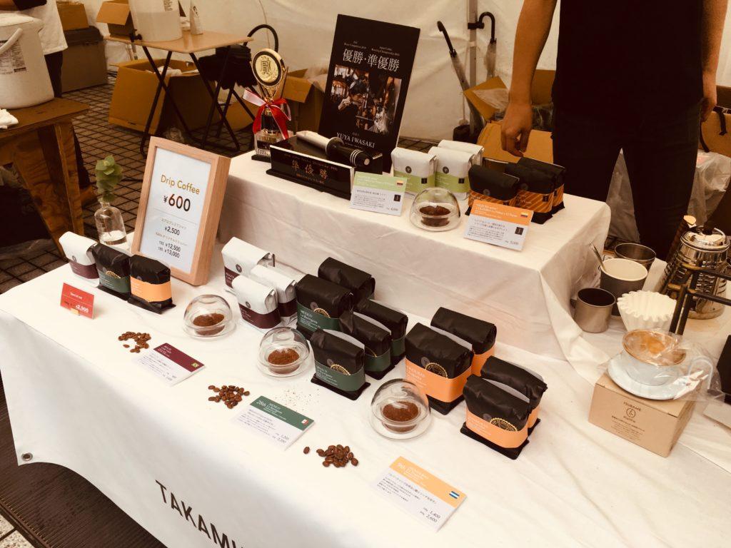 東京コーヒーフェスティバルイベントのタカムラコーヒー