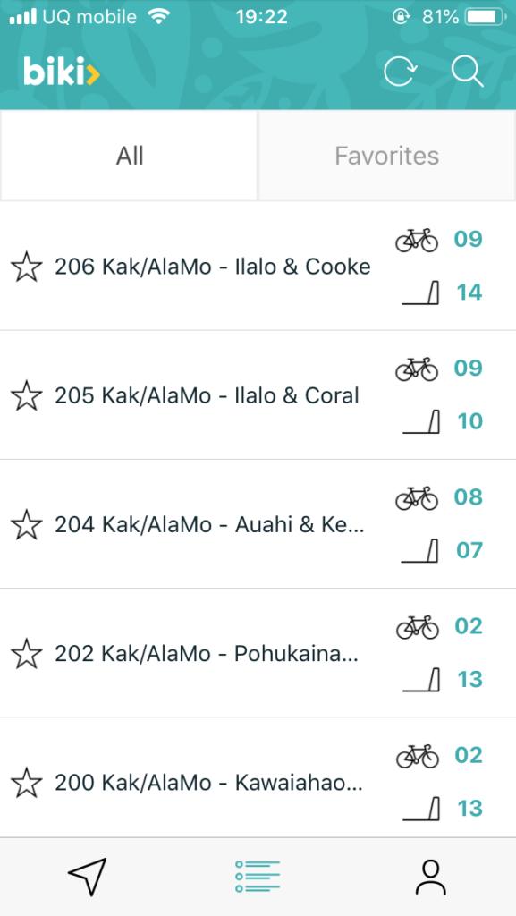 ハワイのレンタルサイクルbikiのアプリ画面