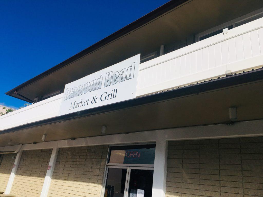 ハワイのおすすめ朝食スポットダイヤモンドヘッドマーケットグリル