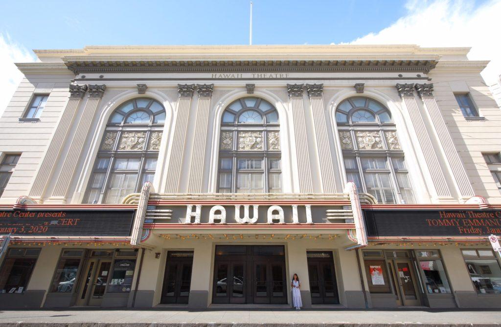 ハワイシアターを観光