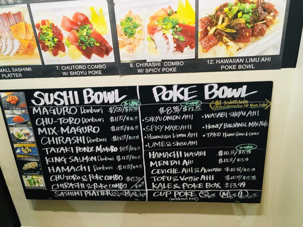 ハワイのおすすめポキ丼マグロブラザーズメニュー