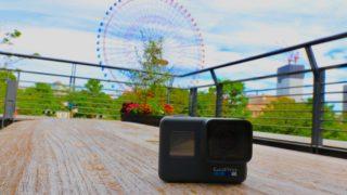 海外旅行におすすめのカメラGoPro