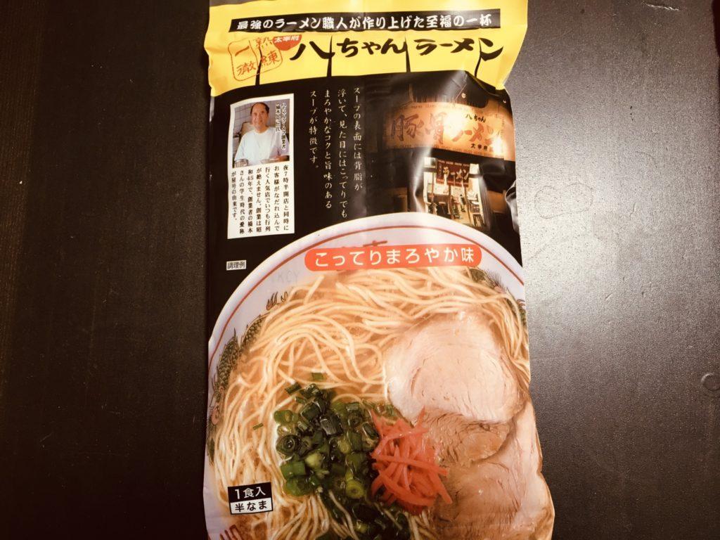 福岡のおすすめラーメンお土産八ちゃんラーメン
