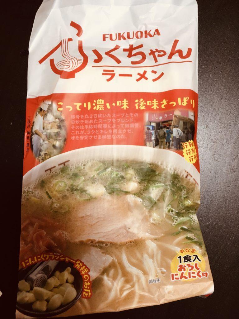 福岡のおすすめラーメンお土産ふくちゃんラーメン