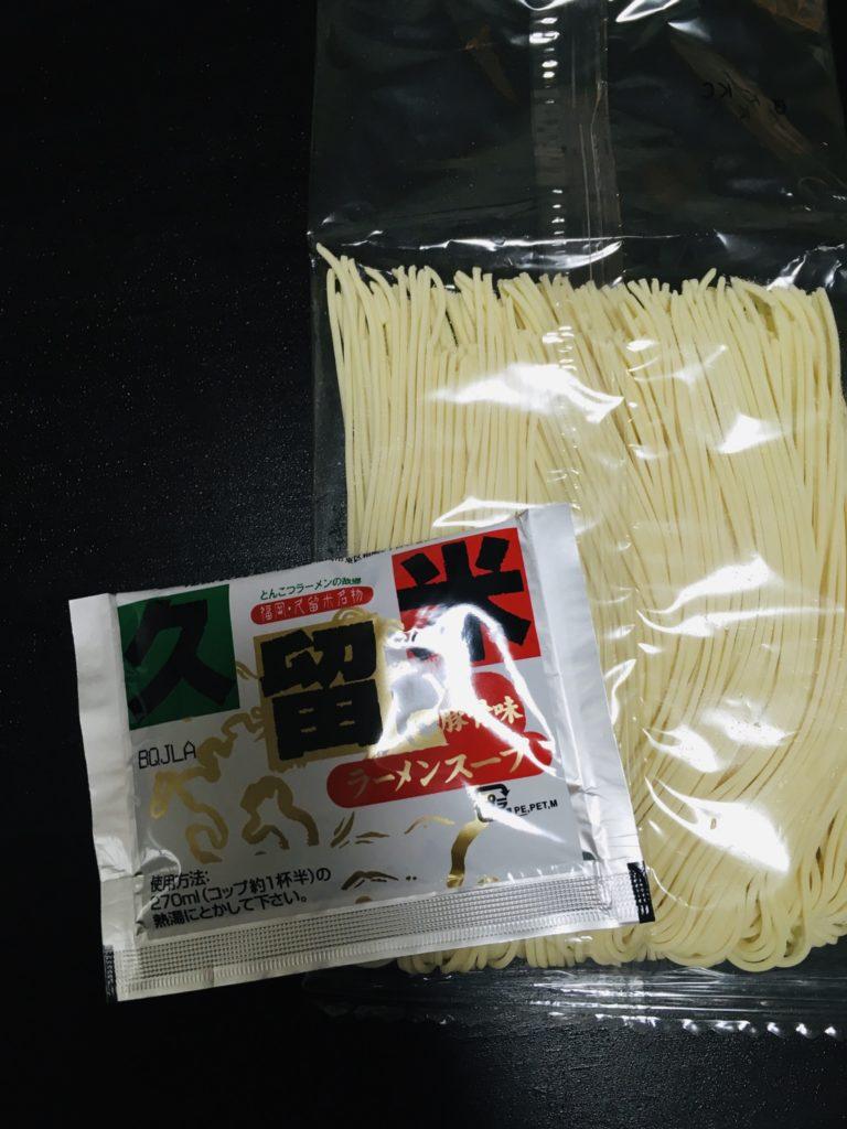 福岡のおすすめラーメンお土産久留米の中身