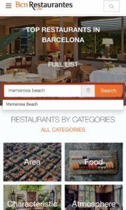 バルセロナのレストラン予約方法_お店検索