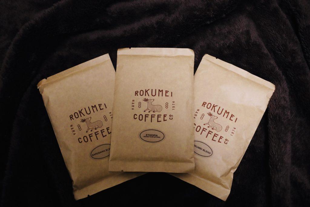 おすすめのお取り寄せコーヒーロクメイコーヒー