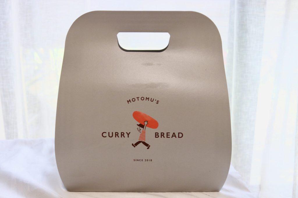 もとむのカレーパンお取り寄せ!パッケージもかわいい