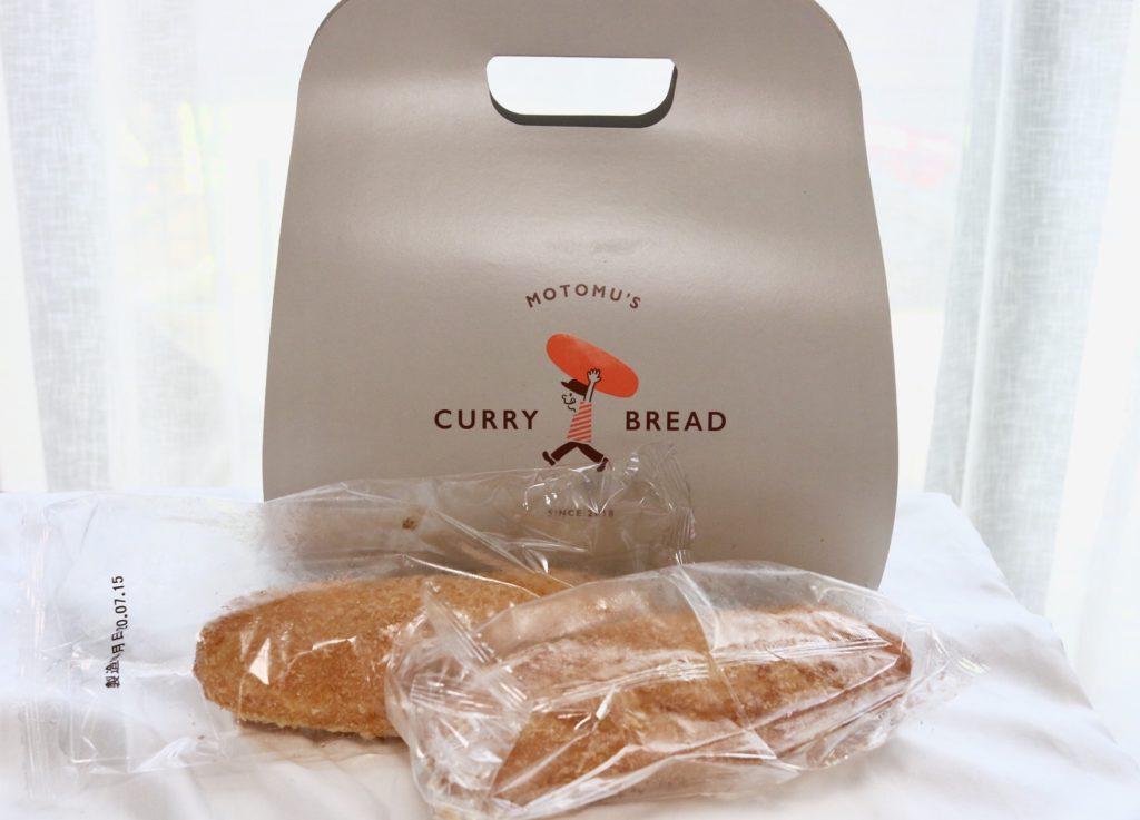 もとむのカレーパンお取り寄せ価格