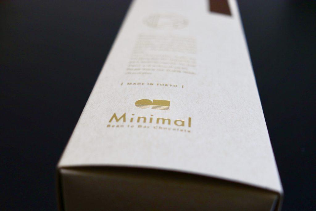 ミニマルの生ガトーショコラお取り寄せ価格
