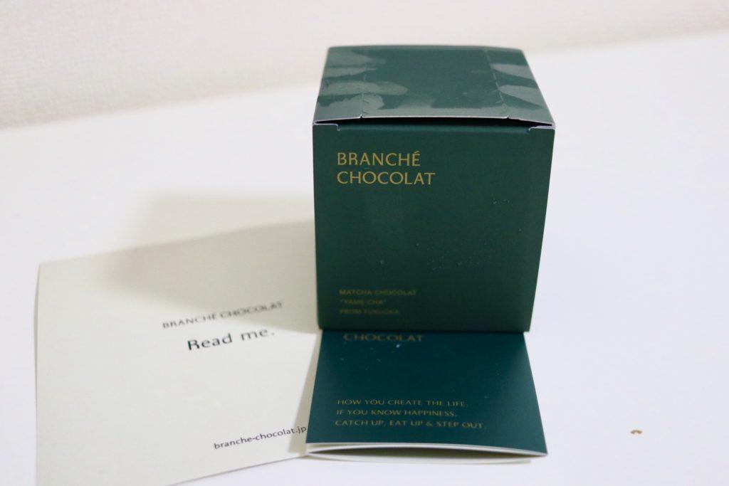 BRANCHE(ブランシェ)の抹茶カレ・オ・ショコラは手土産にも!