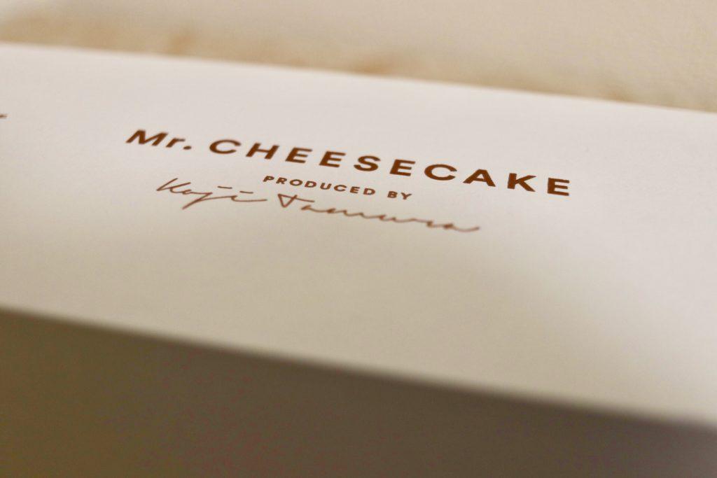 おすすめのお取り寄せチーズケーキミスターチーズケーキの化粧箱