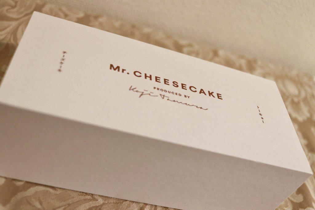 ミスターチーズケーキお取り寄せシンプルな高級感