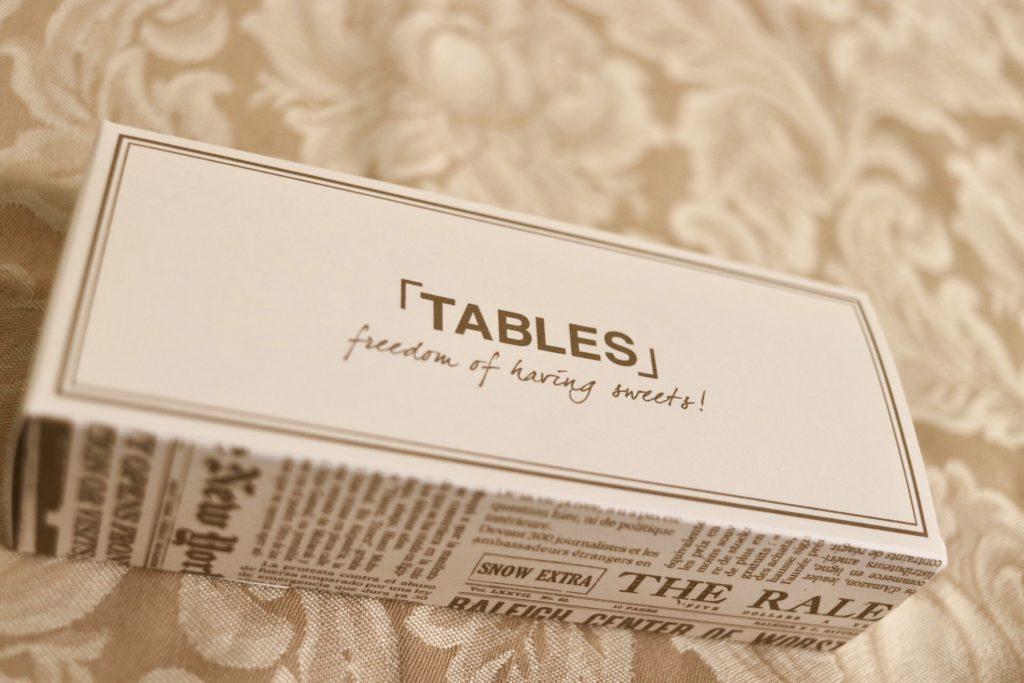 おすすめのお取り寄せバターサンドTABLESのパッケージ