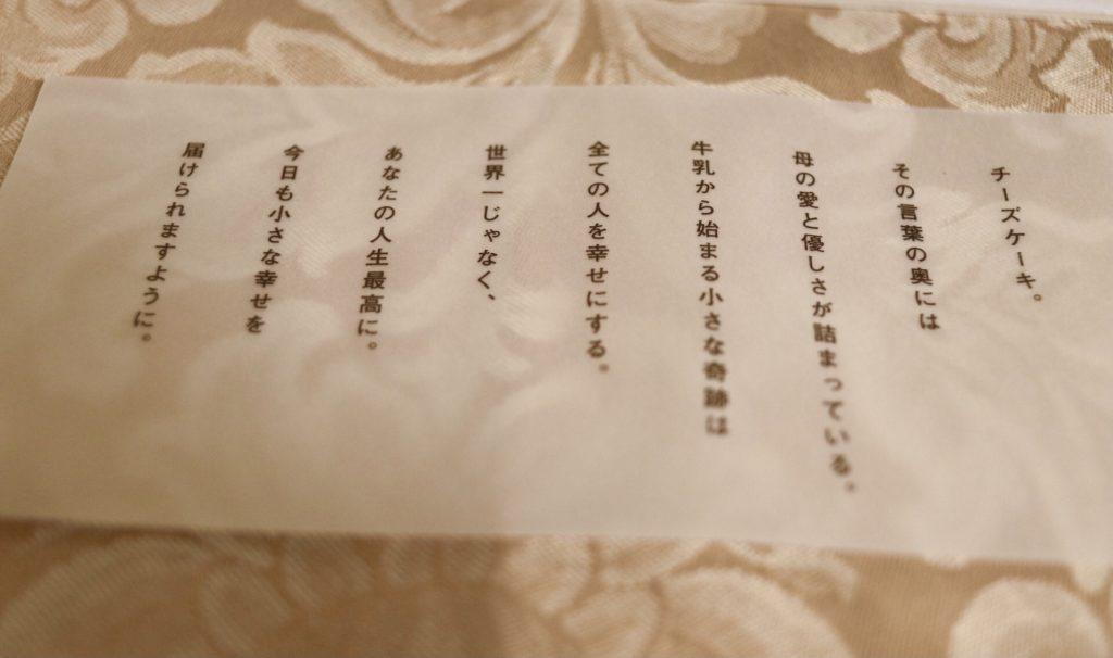 まずい ミスター チーズ ケーキ 福岡の絶品チーズケーキおすすめ6店!専門店の濃厚バスクチーズケーキも<2020>|じゃらんニュース