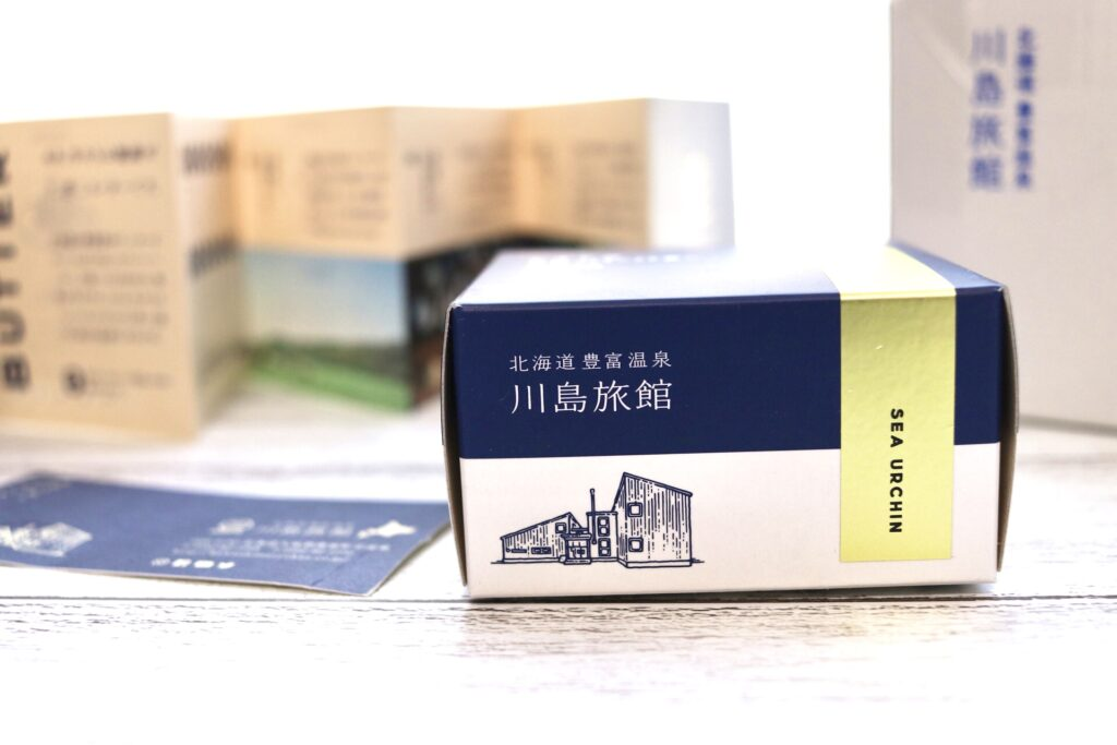 川島旅館のとよとみフレーバーバターうにはプレミアム価格
