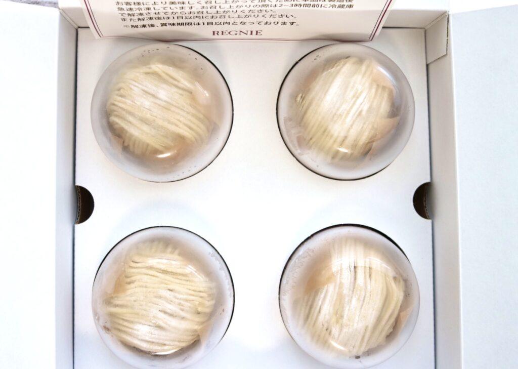 レニエの中津川モンブランは納得の価格