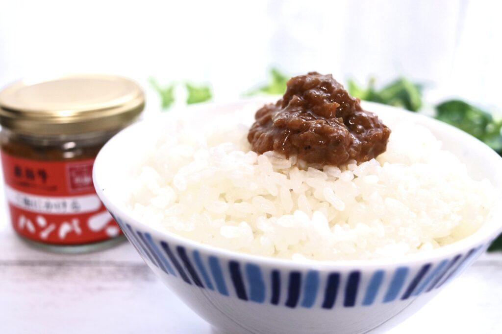 キッチン飛騨の飛騨牛ハンバ具ーの食べ方