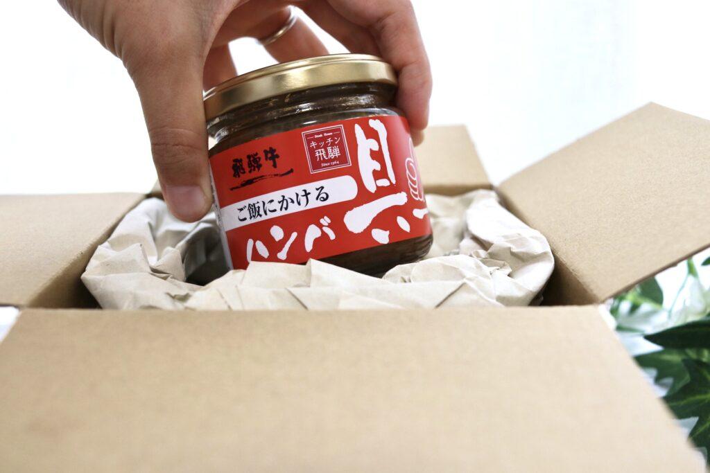 キッチン飛騨の飛騨牛ハンバ具ーは贅沢なハンバーグの香り