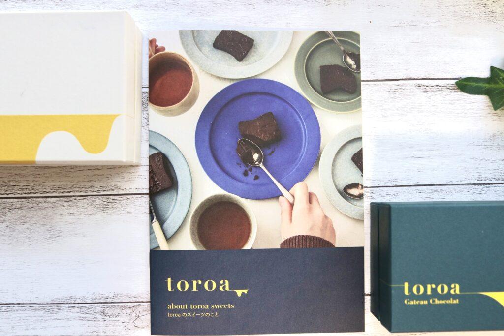 toroaとろ生チーズケーキお取り寄せ方法